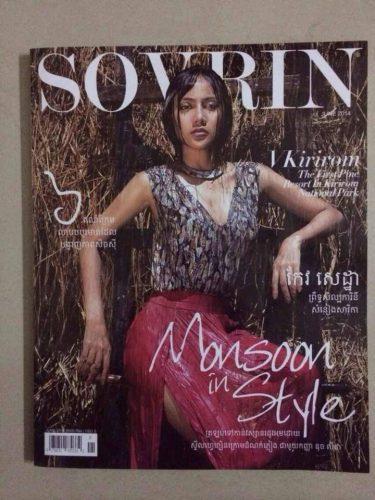 vKiriromがファッション雑誌の表紙を飾りました。