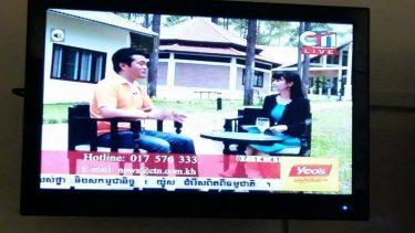 カンボジアテレビ局の朝のニュースで私のインタビューが15分ほど放映されました!