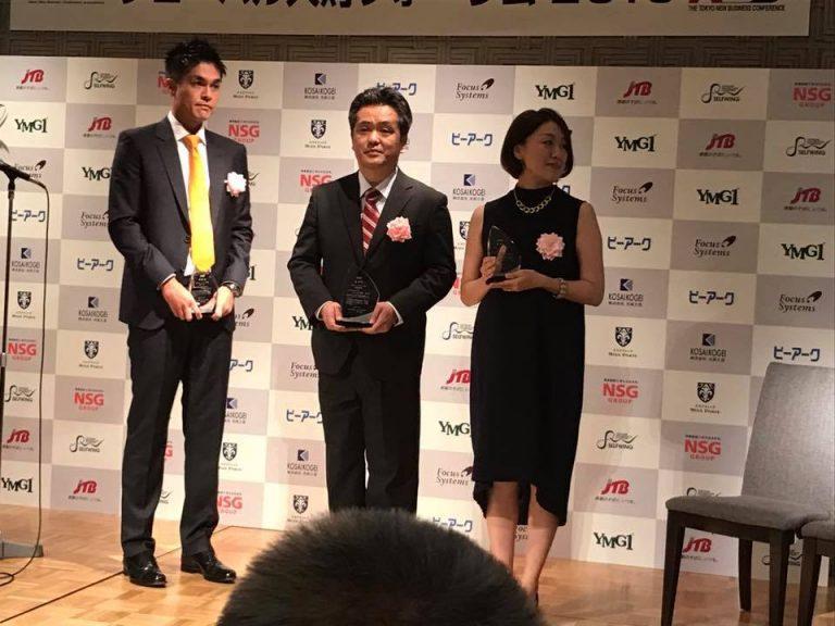 グローバル人財フォーラム 2016猪塚武