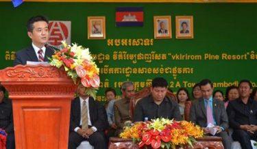 SankeiBizの記事:カンボジア、リゾート学園都市構想が始動 教育と観光を融合