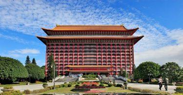 WAOJE Leader Summit 2020 in 台北 は新型コロナの影響で中止になりました。